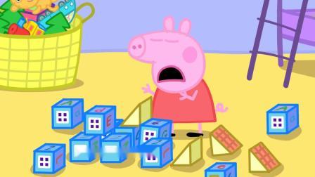 小猪佩奇:乔治和理查德太闹腾了,佩奇都没办法安心玩了