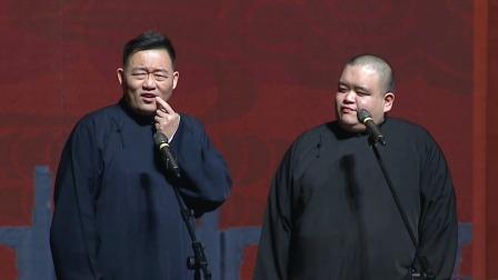 <规矩论>郑好 刘喆