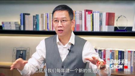 """一万五就能买套100平米婚房?""""鹤岗化""""和""""上海化""""两极的房价"""