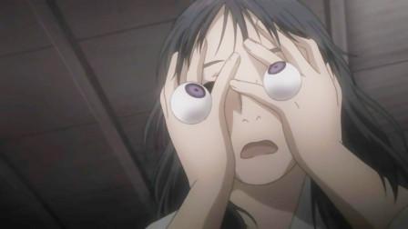 天生失明的少女,眼睛被虫寄生后,不仅能透视还能看到未来