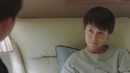 小欢喜:方圆一听童文洁怀孕了,高兴的不行,真的是老来得子啊