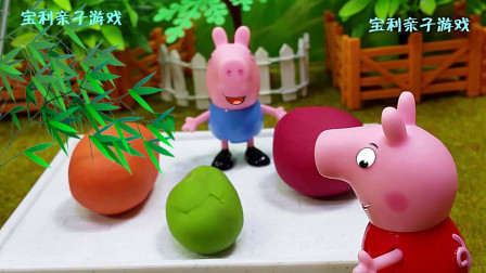 粉红猪小妹DIY彩泥手工,三种颜色的彩泥可以做出什么玩具呢?