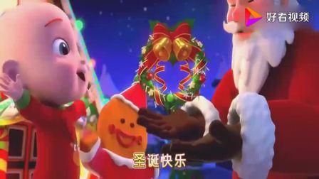 超级宝贝:圣诞老人变出圣诞花环,姜饼屋更漂亮了呢