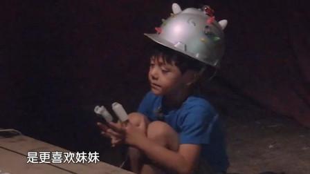 那些懂事的萌娃们,刘烨承认喜欢妹妹,诺一转过身:想睡觉了!