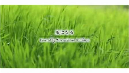 清新治愈风,歌曲mv 辻亚弥乃《  風になる  》中日字幕