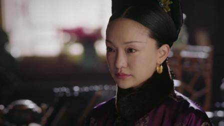 如懿传:皇帝的妃子做母亲为何需侍卫成全?难道皇上有难言之隐?