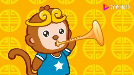 中国红儿歌,少儿益智早教,趣味启蒙卡通动漫音乐