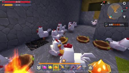 迷你世界小Q解说 第一季 小鸡吃完就开始乱蹦,这副作用挺大的啊