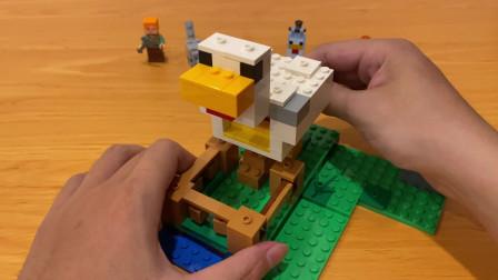 我的世界动画-乐高玩具之鸡舍-Crafting Guys Lego Minecraft