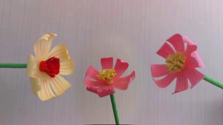 幼儿手工,快乐DIY,自已动手做一枝灵动的小花