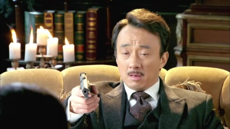 谍战剧:军统站长枪指汉奸,怎料一声枪响,死的竟是军统站长
