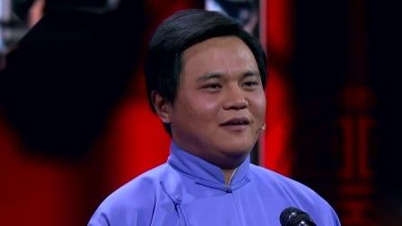 欢乐集结号 2020 德云总教习助阵,上演花式电台大战