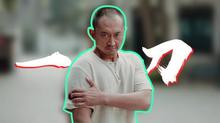 小娘惹:刘一刀的专属战歌来了