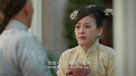 新步步惊心:陈意涵给皇子做奶油,古代人哪见过这东西,吃得真香
