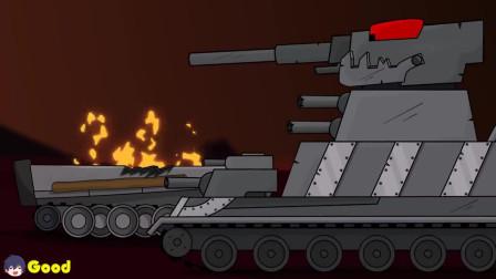 坦克动画:坦克完蛋了