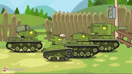 坦克动画:坦克练习射击