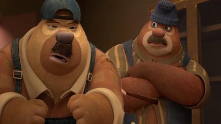 熊大熊二做夏日冰激凌有什么口味?熊出没