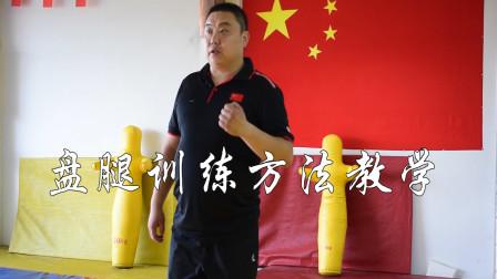 亮鞋底?中国跤反攻动作传授,摔跤盘腿功法教学