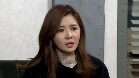 韩剧:前妻找上门,男子昨天刚认的私生女,竟被前妻说是假的