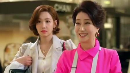 韩剧:婆媳逛街遇对手, 婆婆三两句说得对方哑口无言,可爱