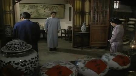 《望夫崖》第12集:夏磊和梦凡确定关系,眉姨竟和下人有染!