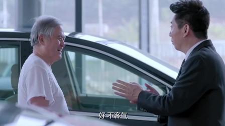 大爷去4s店看车却被店员看不起没想到大爷开口就要5辆大奔