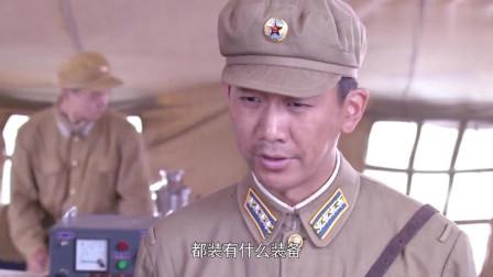 绝密543:首长下令让撤退,营长却一级战斗准备,竟把轰炸机打下来
