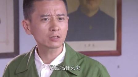 绝密543:肖占武装傻卖乖,师长来兴师问罪,竟然用一条鱼搞定