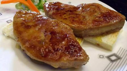 法式鹅肝怎么做?大厨教您烹饪秘诀,足不出户尽享五星级法式大餐