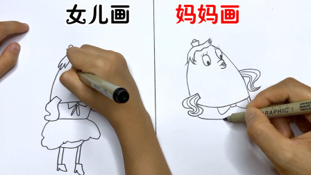 海绵宝宝之泡芙老师:女儿画VS妈妈画,女儿是来搞笑的吗?哈哈