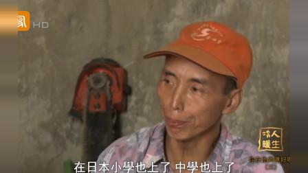 缅甸居民逃难到中国,日本人看到后,反应出乎意料