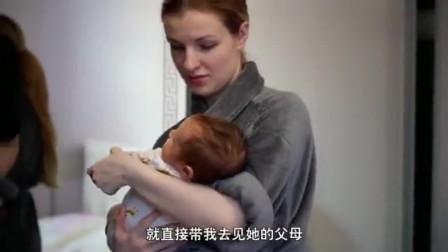老外在中国:娶个乌克兰老婆是种什么体验?中国小伙做梦都笑醒