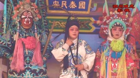 曲剧连本戏《全家福.搬兵》第9集  南阳市长宏曲剧团演唱