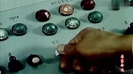 国家命运:第一颗原子弹成功,聂荣臻:这份号外我要永久保存
