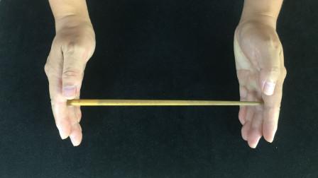 为什么空手可以变出一根筷子?简单易学,方法比你想得还简单