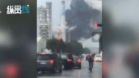 台湾一炼油厂突然传出爆炸声!现场火光冲天浓烟密布数公里外可见
