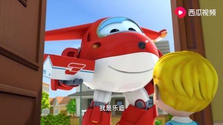 超级飞侠:消防员工作辛苦,哪里有危险,就往哪里去!