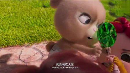 猪猪侠:小兔子为拿回棒棒糖,竟被当成蛋糕上的装饰品,这下惨了(1)