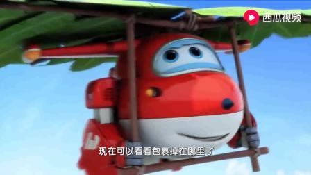 超级飞侠:乐迪化险为夷,找到了小男孩,和他一起过生日