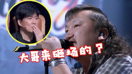 """当中国最牛""""民族摇滚""""乐队现场""""呼麦"""",周华健:这是什么唱法?"""