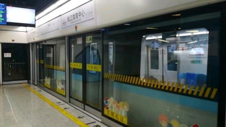 上海地铁9号线(47)