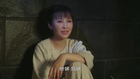 娘道:佘小四和隆延宗合起伙欺骗瑛娘,盼娣招娣终于有了消息