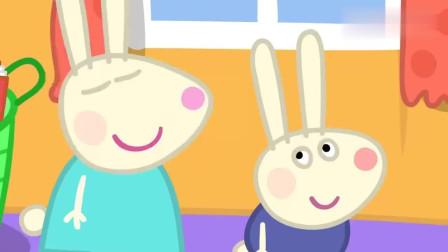 小猪佩奇:去小兔瑞贝卡家里玩,佩奇也想成为兔子,因为太好玩了