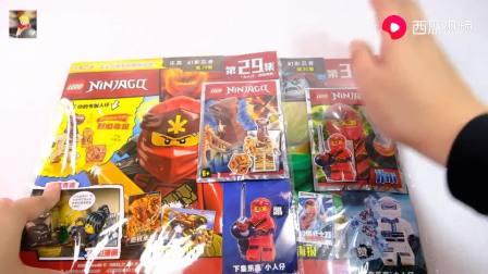 乐高幻影忍者杂志里有什么好玩的?不仅有漫画,还有独占玩具