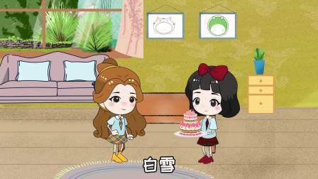 白雪公主,到底是谁偷走了蛋糕上面的字,白雪做得对吗?