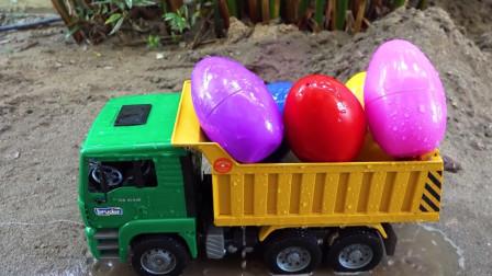 趣味玩具:大卡车载来满满奇趣惊喜蛋拆蛋英文颜色认知动画