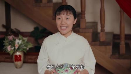 小娘惹:黄元夫妇欣喜若狂,把家人一起叫来品尝椰浆饭,天兰触景生情