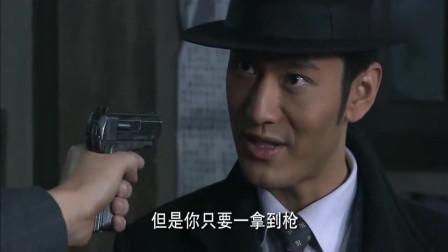 上海滩:冯敬尧真有排面!说:想买就得送命,把金大中吓破胆