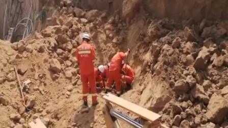 山西平遥一储藏窖发生坍塌致4人被埋 官方:已致3人死亡