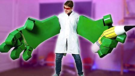 """小伙拿来硬纸板自制超大巨人手,摇身一变成""""绿巨人"""",一掌下去太爽快"""